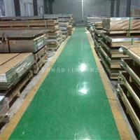 西南铝业2B11铝型材铝管
