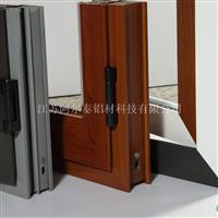 门窗铝合金型材生产厂家 加工铝合金门窗