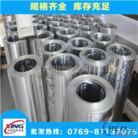 现货4a13铝板硬度 4A13铝棒的用途简介