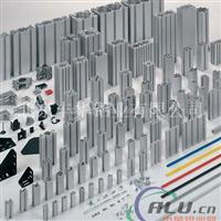 流水线铝型材工工业铝型材