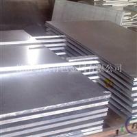 1050铝板 纯铝铝板 合金铝板