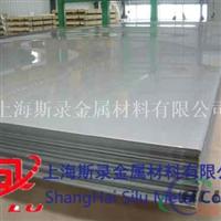 7179铝板  常用7179铝板成分