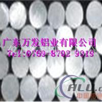 铝棒厂家 6082合金铝棒供应商