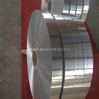 供應鋁卷,鋁帶,鋁板