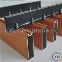 专供优质铝方通 长期供应铝方通吊顶