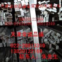 百色标准6082铝方棒、铝板,6061T6铝板、2024铝棒