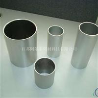 现货供应圆管铝型材 优质铝合金圆管批发
