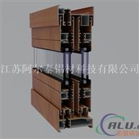 断桥隔热铝型材直销 优质断桥隔热铝材批发