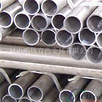 特大铝管 方形铝管 精密铝管