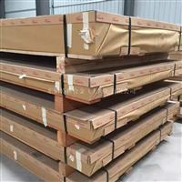 2A11硬铝铝型材 西南铝业胚料提供非标定制