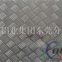 1060编织花纹铝板,质价价优