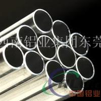 5052无缝铝管,物美价廉
