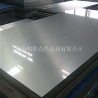 铝板厂家 铝板价格 铝板批发