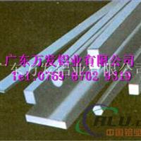 6060铝方棒 等边铝方棒 矩形铝方棒