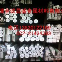 鹤岗标准6082铝方棒、铝板,6061T6铝板、2024铝棒