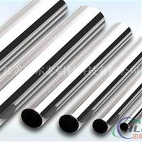 专业薄壁铝合金圆管生产厂家