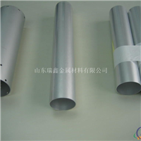 6063T5    40x5    铝管