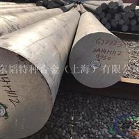 7A04铝管 AlZnMgCu系超高强度铝管