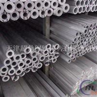浙江6063铝管6063空心铝管6061合金铝管