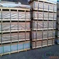 东莞 7075T6铝板 最便宜 质优价廉