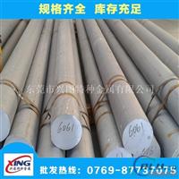 提供2A70铝板规格 2A70铝管密度是多少