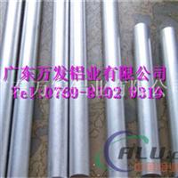 6106铝棒,国产铝合金棒