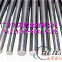 7075T6超硬铝棒 铝产品中强度最高