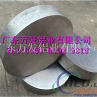 7075T651特硬铝棒 铝产品中最优