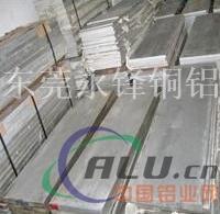 供应6061铝排8510铝排