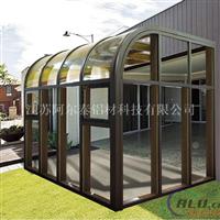 专注阳光房铝型材研发 欧式阳光房生产厂家