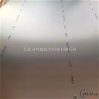 7075T651铝板 零切 零切非标铝板