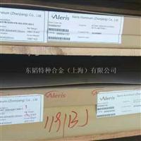 2A12(LY12)铝管 西南铝业胚料轧制