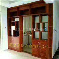 全铝橱柜门铝型材 全铝衣柜门铝材