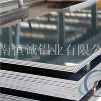 1毫米铝板生产厂家