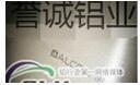 江苏7075铝板 价格