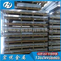 2217铝板优质铝合金板 可定制加工