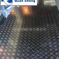 保温铝板 花纹铝板 五条筋铝板 防滑铝板