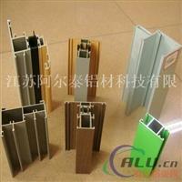 提供彩色工业铝型材 大批量供应彩色铝合金