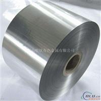 铝带 铝卷 铝型材批发