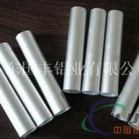 精抽铝管 6063铝管