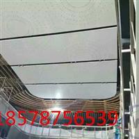 厂家供应氟碳造型铝单板