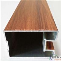提供木纹铝型材 铝合金木纹转印 热转印
