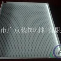 东风启辰4S店白色微孔镀锌钢板天花吊顶
