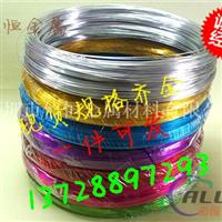 环保6061铝线 国标1070彩色铝线 浙江厂家