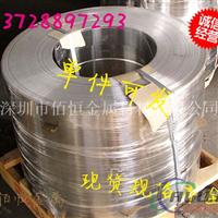 低价直销3003铝带 电缆外包皮专项使用铝带