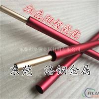 国标6061铝管 精密铝管 阳极氧化彩色铝管