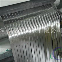 8011变压器绕组铝带供应