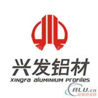 广东兴发铝材广告装饰隔断铝型材