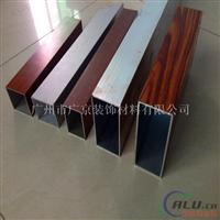 型材铝扁管吊顶 木纹铝四方通厂家低价出售