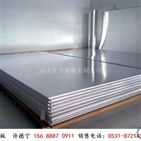 中厚铝板价格